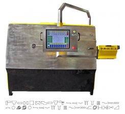 Masina automata de confectionat etrieri Komand AB-8